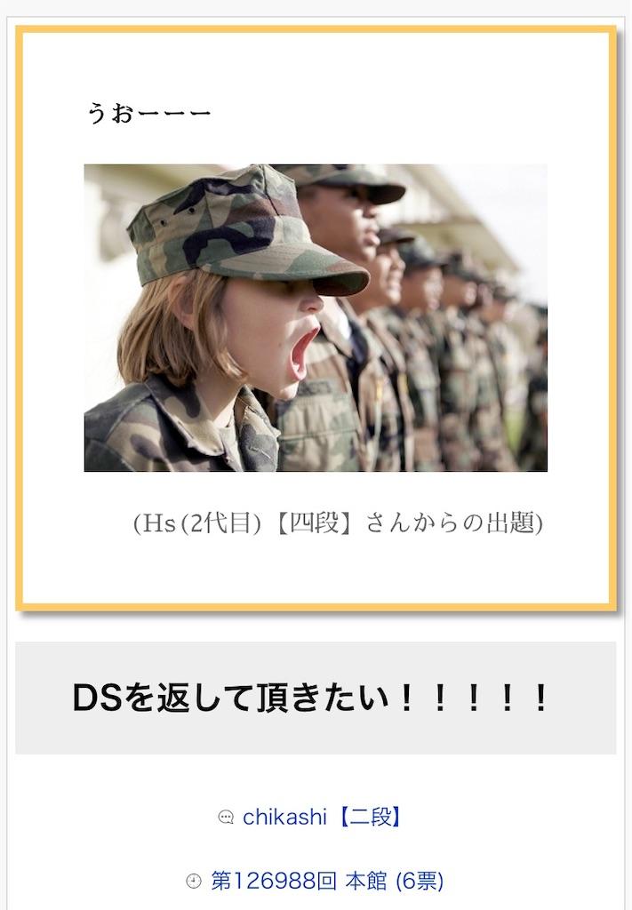 f:id:konoyo-no-sinri:20190916211713j:image