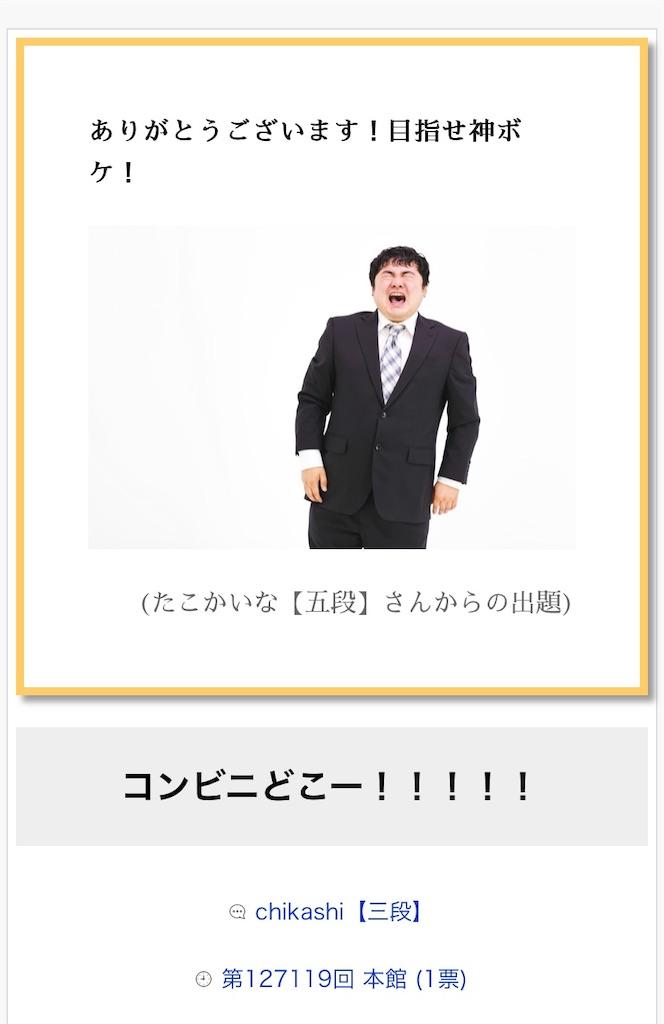 f:id:konoyo-no-sinri:20190916211928j:image