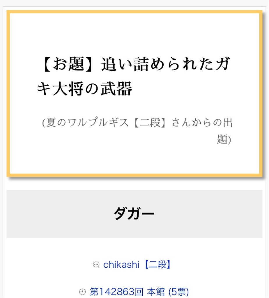 f:id:konoyo-no-sinri:20190916212336j:image