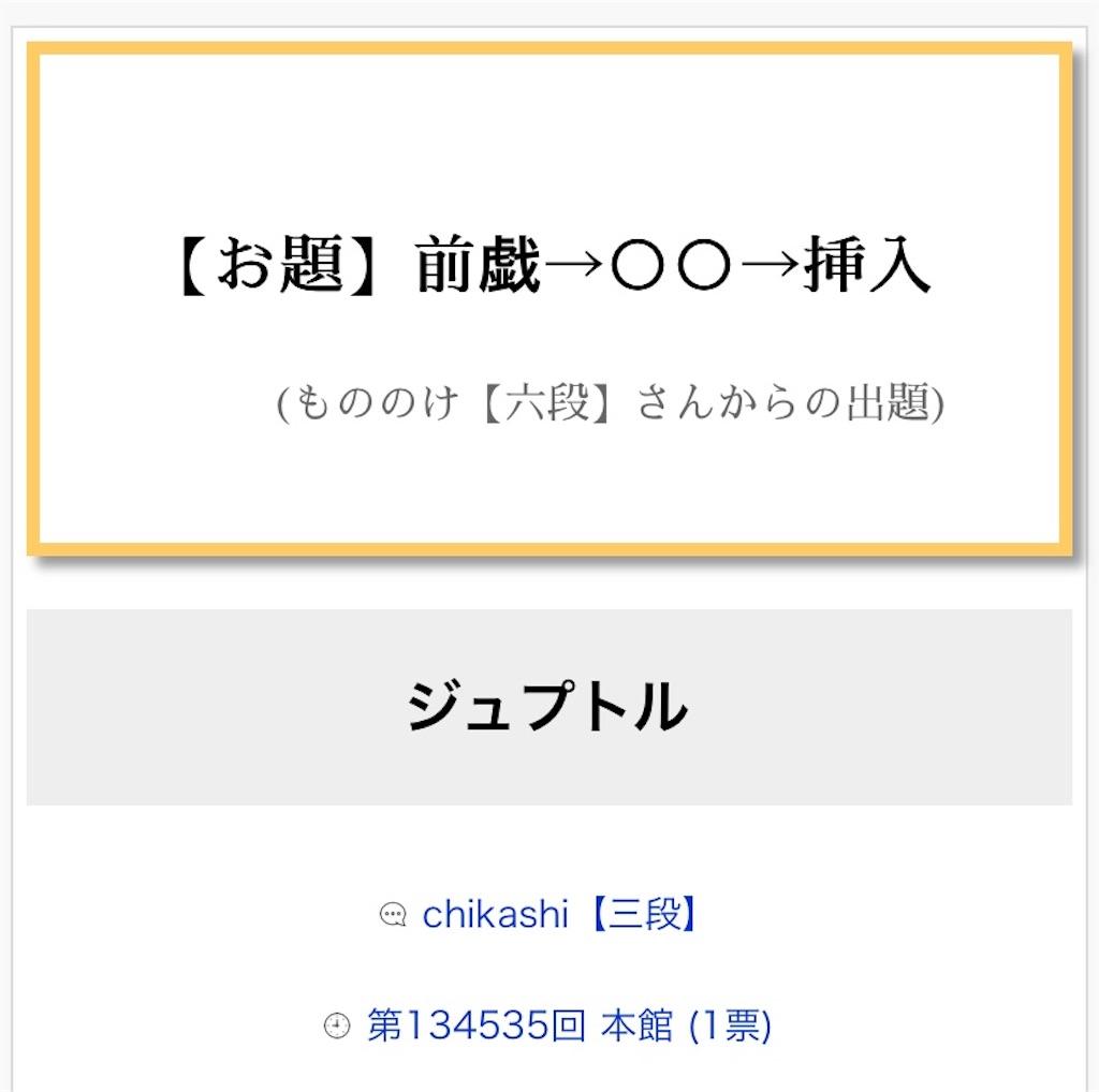 f:id:konoyo-no-sinri:20190916212454j:image