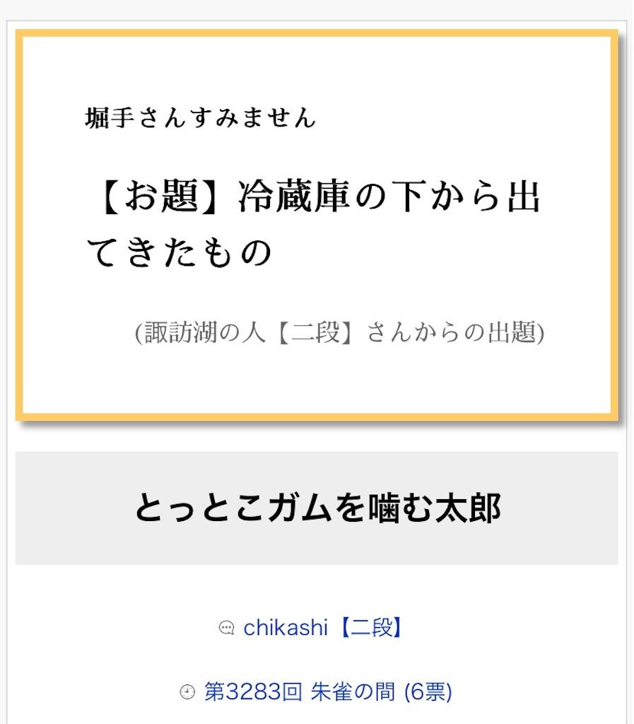 f:id:konoyo-no-sinri:20190916212832j:image