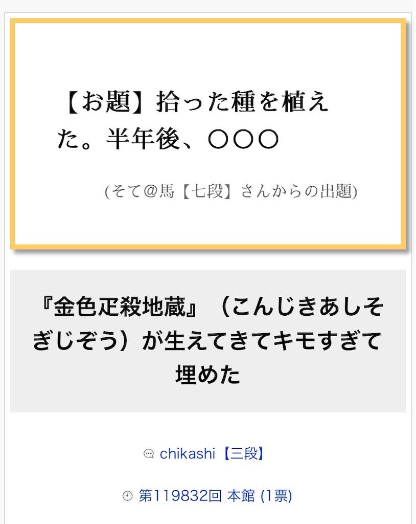 f:id:konoyo-no-sinri:20190916212913j:image