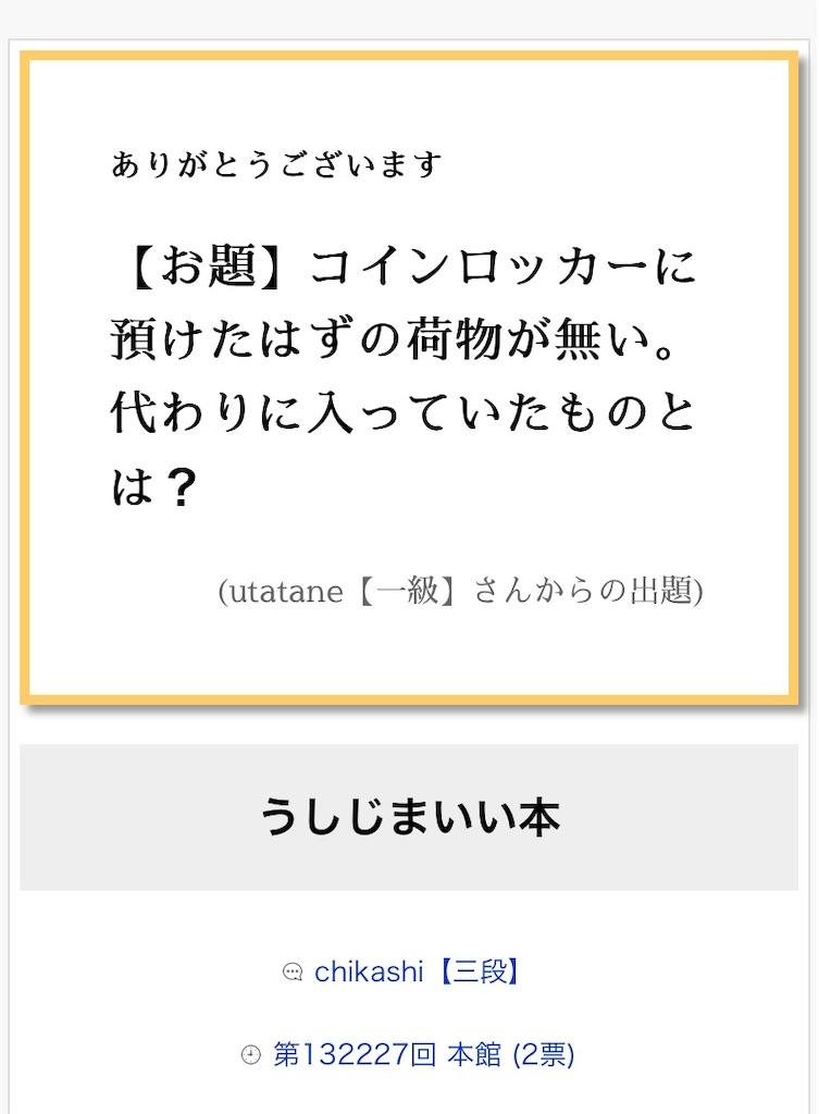f:id:konoyo-no-sinri:20190916213149j:image