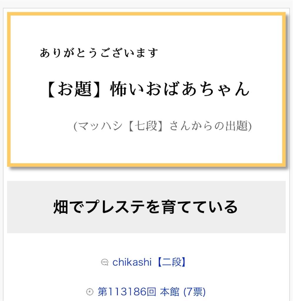 f:id:konoyo-no-sinri:20190916213523j:image