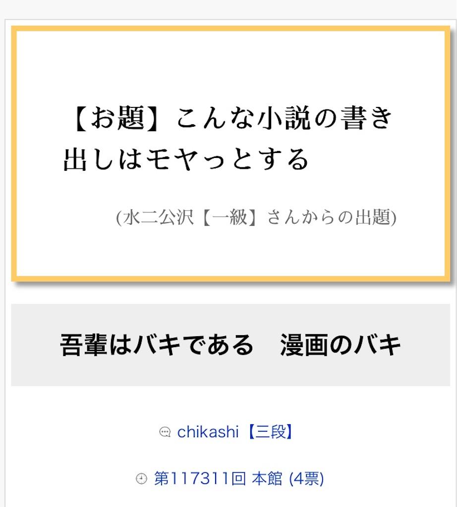 f:id:konoyo-no-sinri:20190916213856j:image