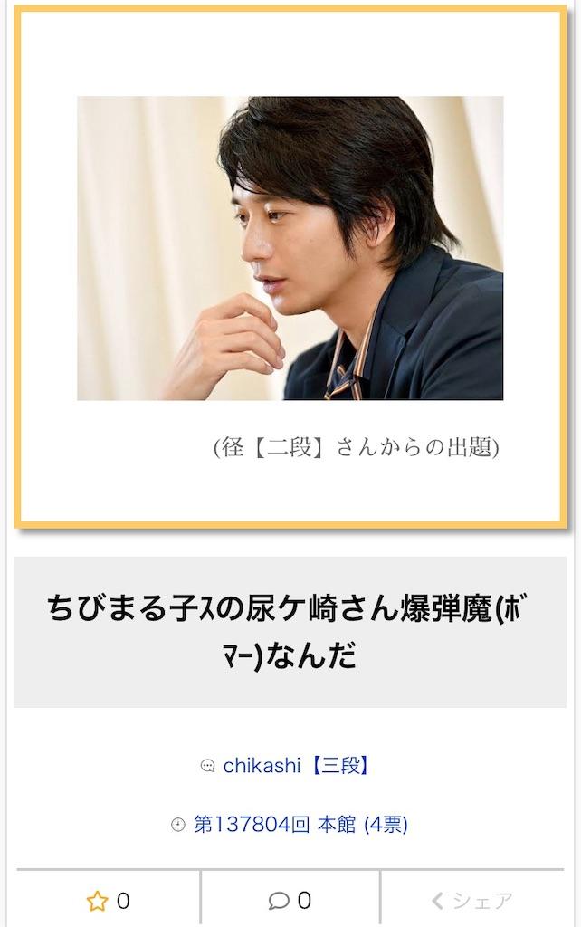 f:id:konoyo-no-sinri:20190916215020j:image