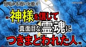 f:id:konoyubi---tomare:20201130063124j:plain