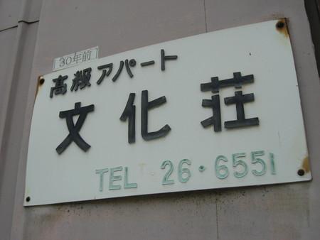20080517103826