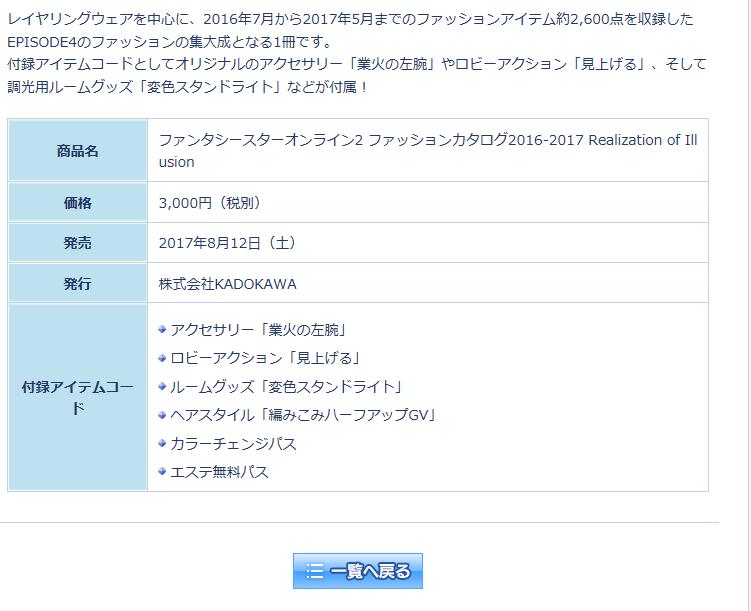 f:id:konpaku20018:20190622174845p:plain
