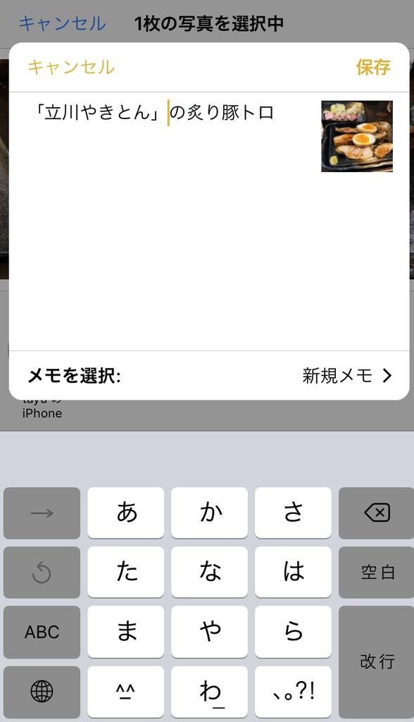 f:id:konpekikai:20181030165812j:plain