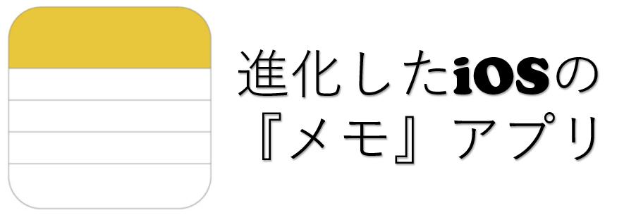 f:id:konpekikai:20181030180401p:plain