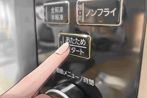 f:id:konrinzaizako:20201225003643j:plain
