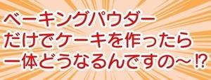 f:id:konrinzaizako:20210116085606j:plain