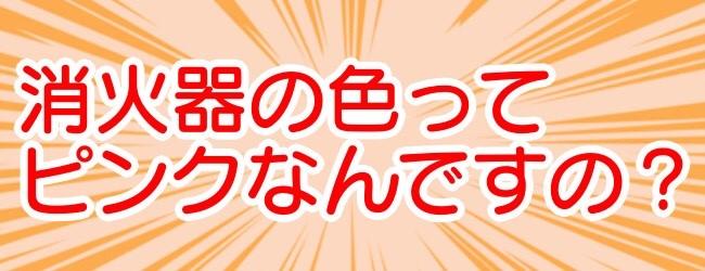 f:id:konrinzaizako:20210116085633j:plain