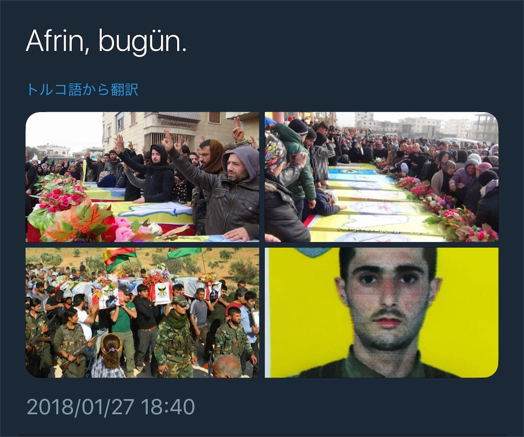 f:id:konsabashufu:20180201032330j:plain