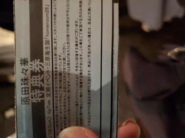f:id:kontsuyo321:20190818163221j:image