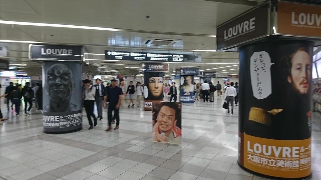 f:id:konyawasaiko:20180930172735j:plain