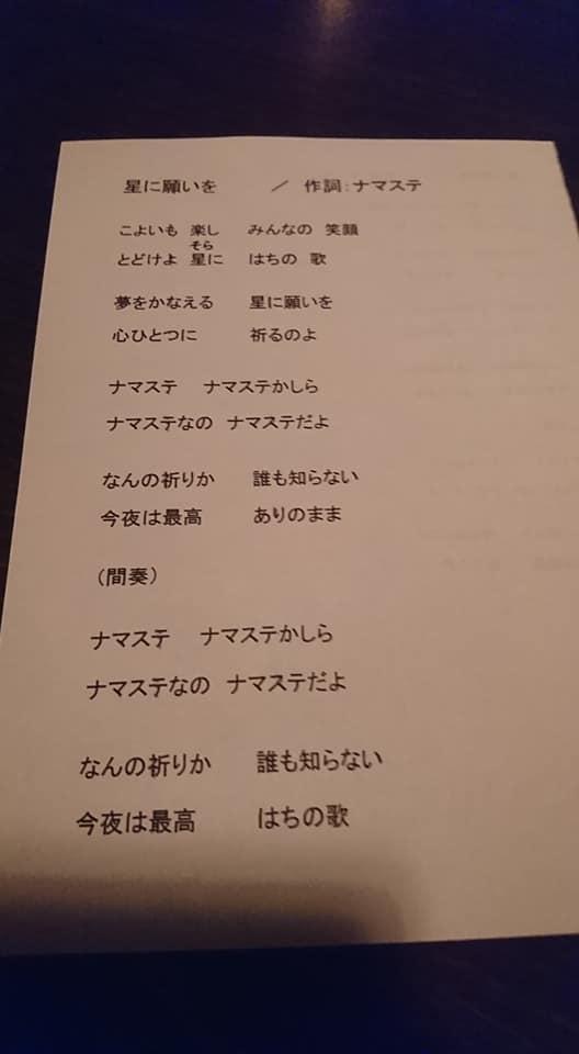f:id:konyawasaiko:20191218122514j:plain