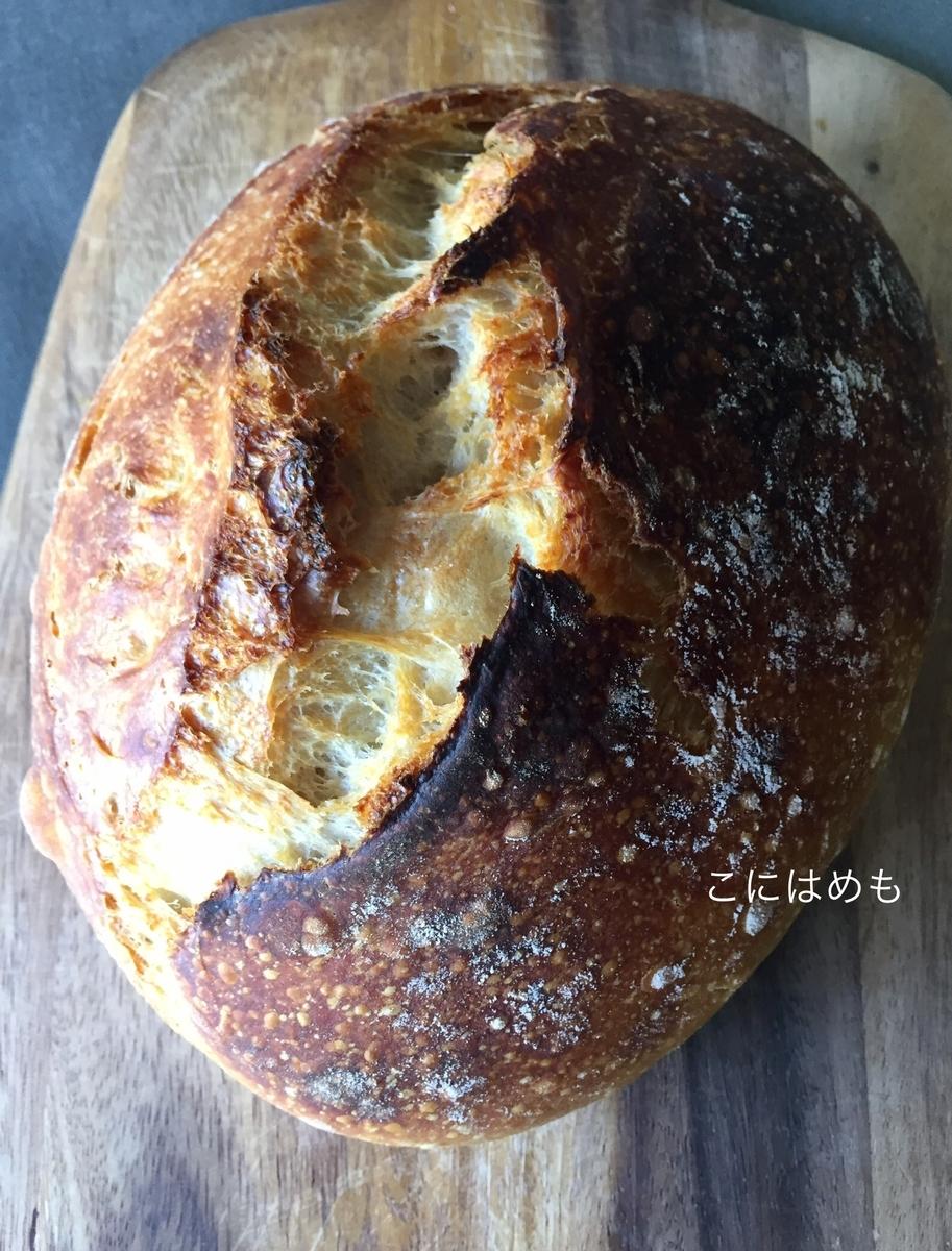 天然酵母パン。