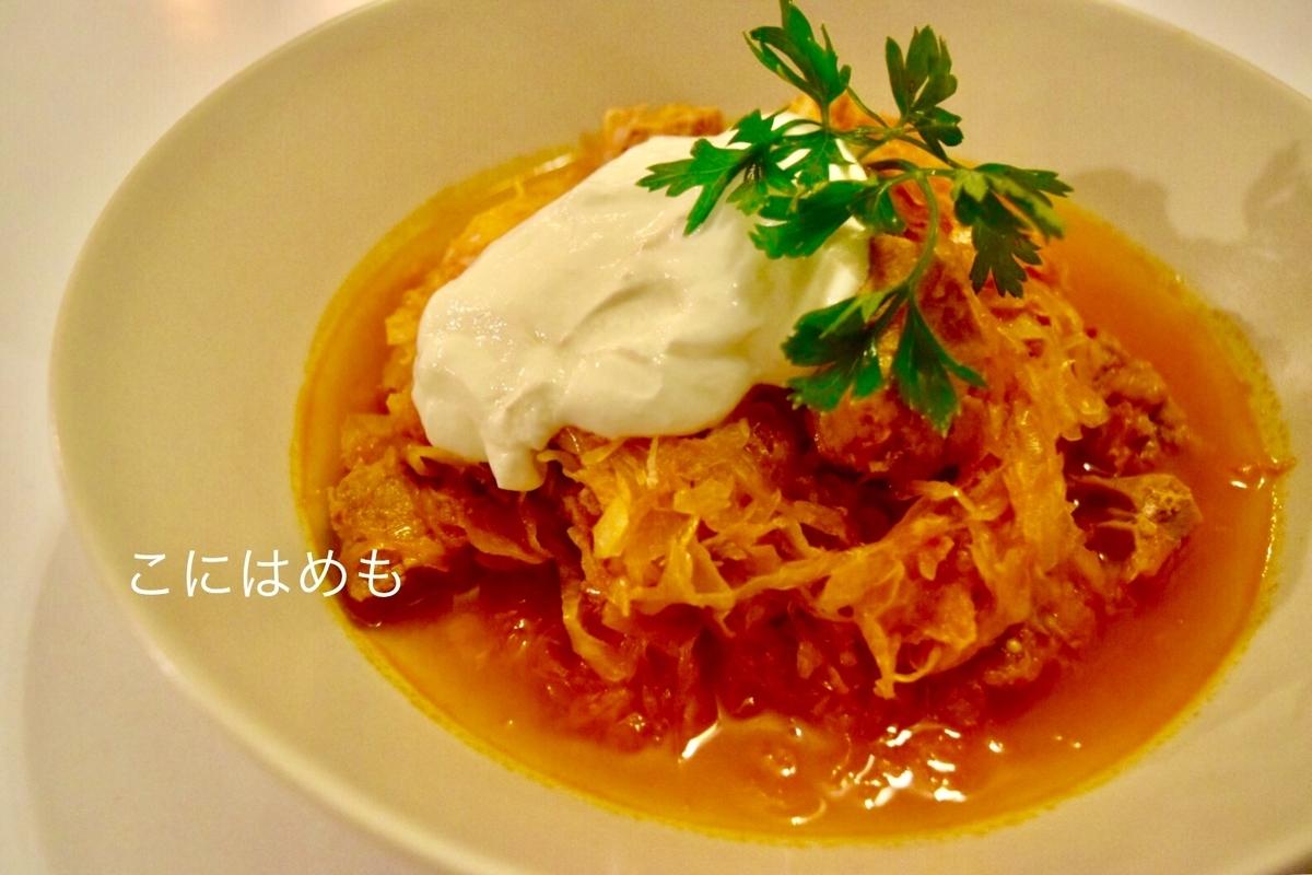 【ハンガリー料理】豚肉とザワークラウトのパプリカ煮込み。