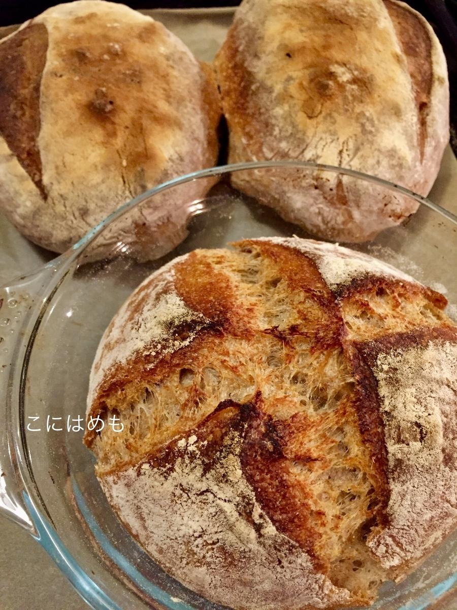 【天然酵母パン】焼き方の比較。