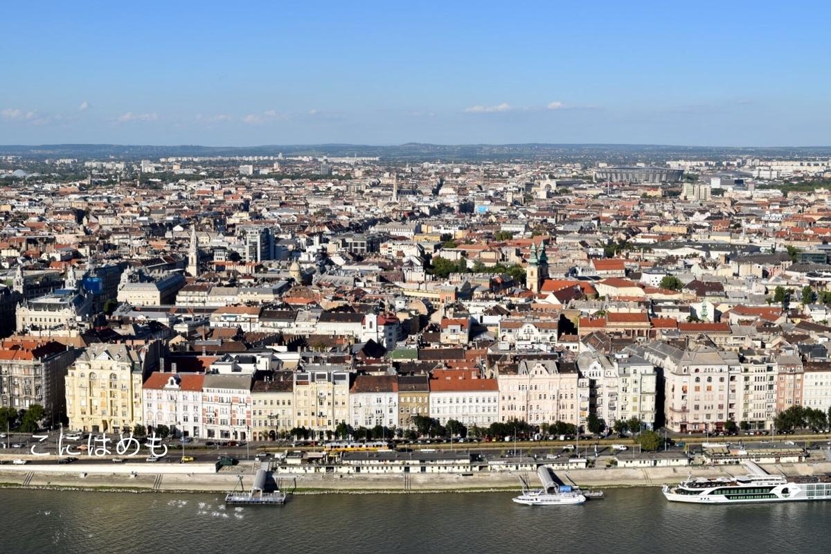 ブダペスト。