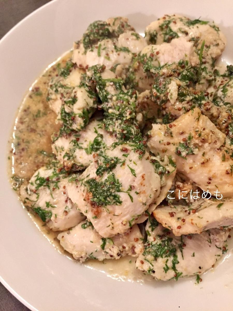 フライパンで簡単に!鶏肉のディルとヨーグルト&マスタード焼き。