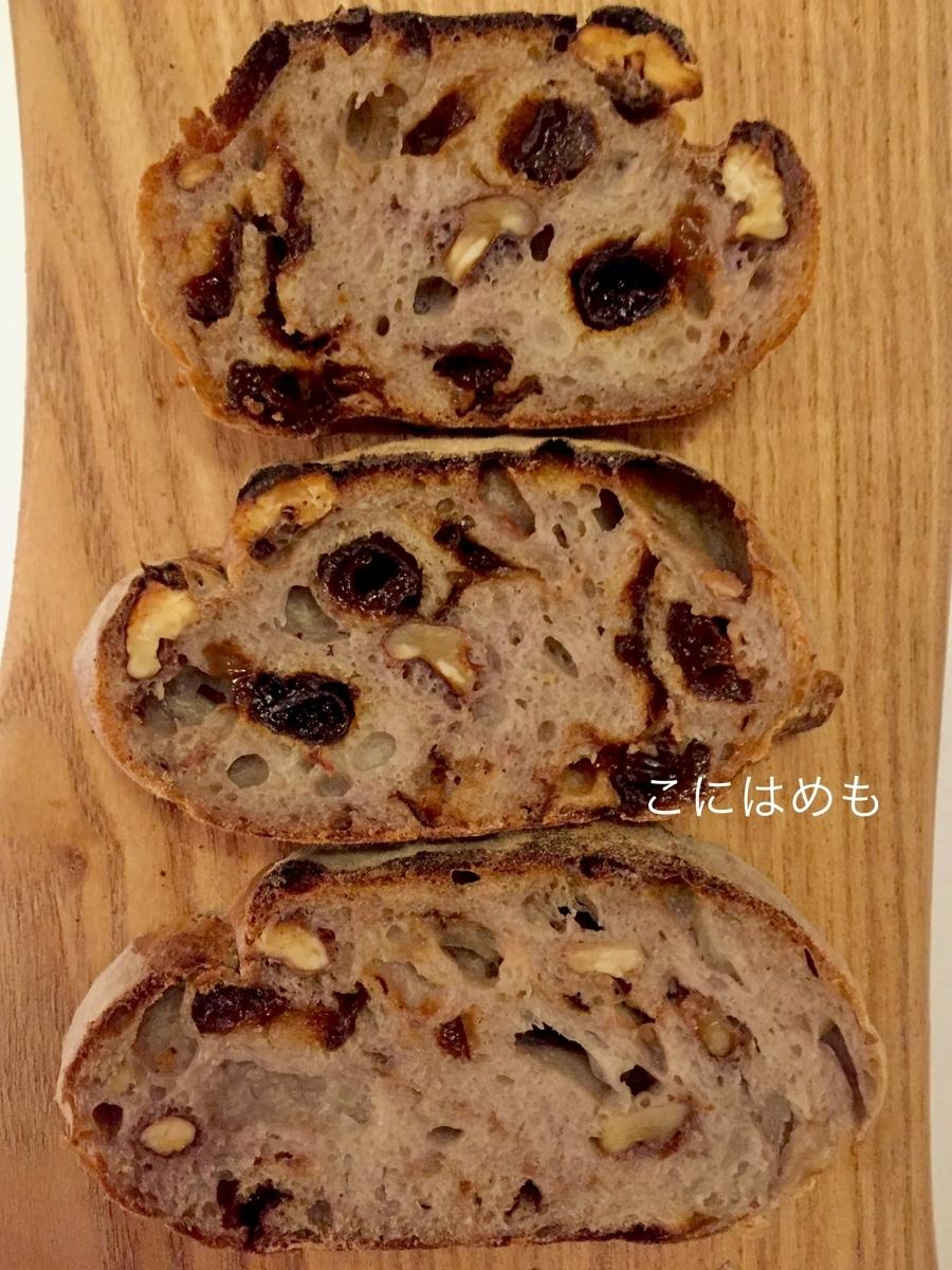 カットした「ドライプルーンとくるみの天然酵母パン」