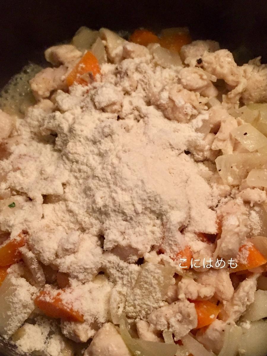 小麦粉を入れて、さっと炒め合わせる。