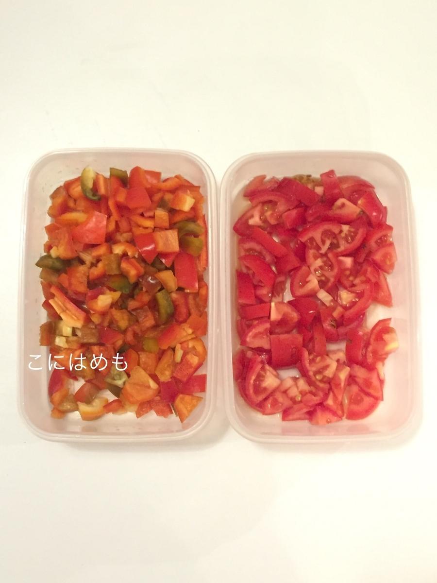 トマト、パプリカをカットしたもの。