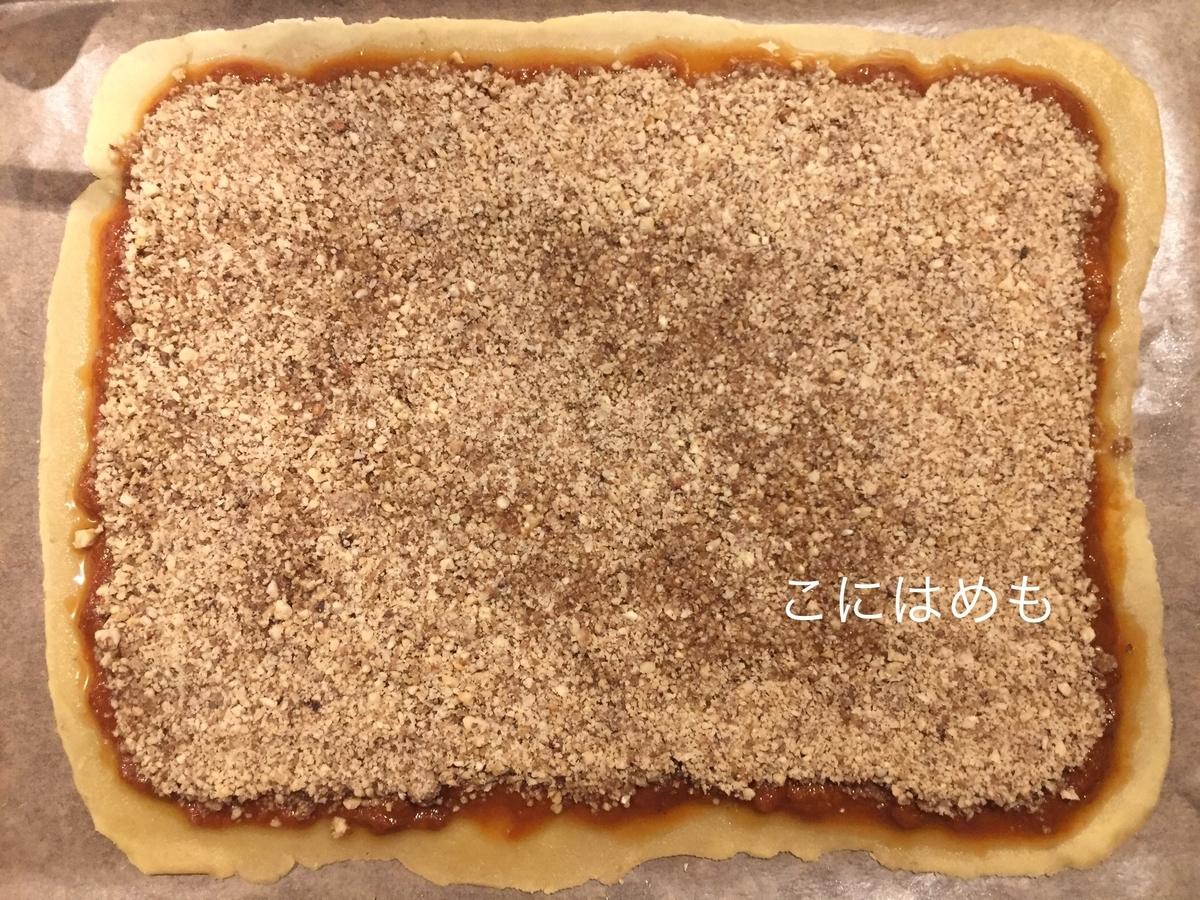 くるみとお砂糖を混ぜたものを全体にのせる。