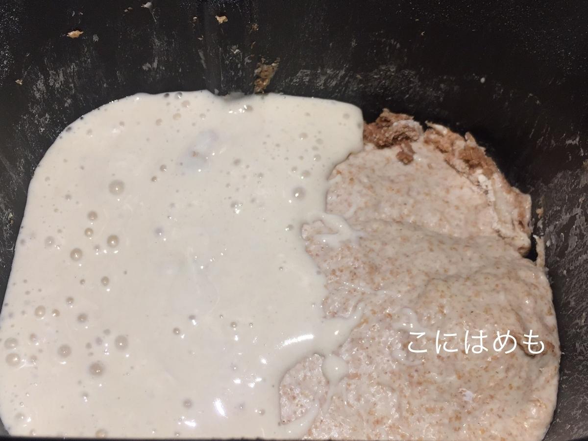 元気な天然酵母を加えて混ぜる。