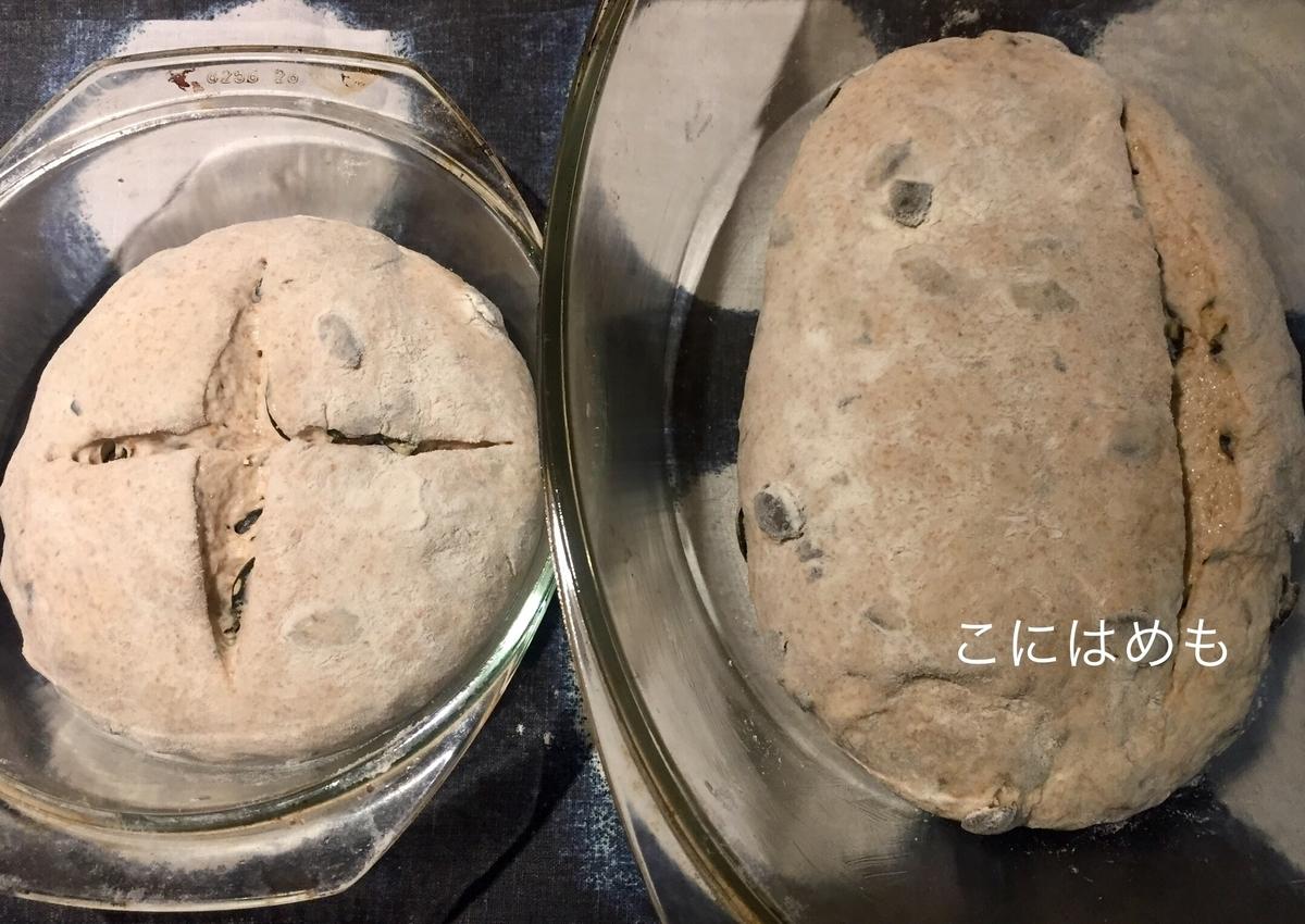 パンの切り込み、クープを入れる。