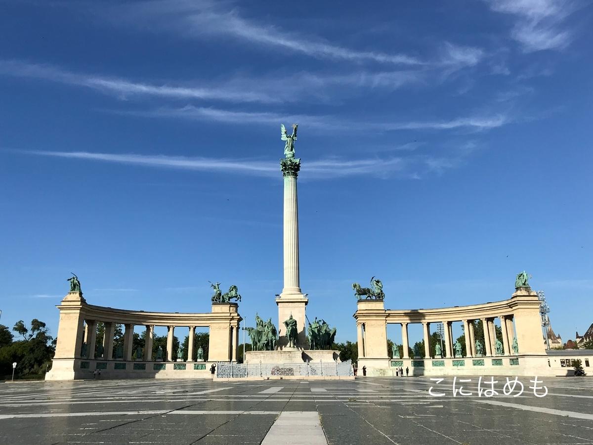 ブダペストの英雄広場。Hősök tere:フーシュク テレ