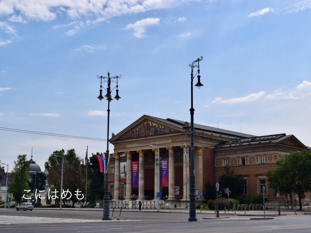 現代美術館。