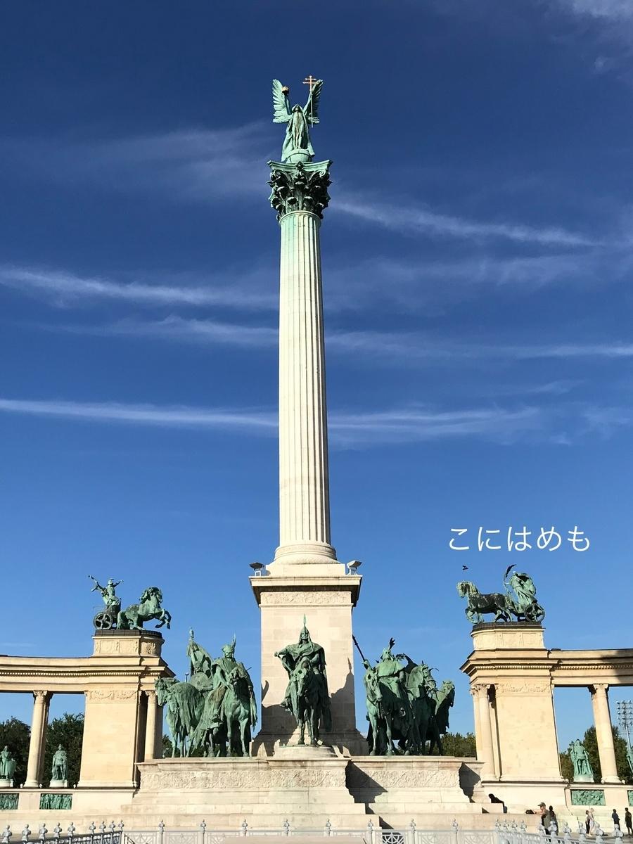 ハンガリー建国1000年を記念しての記念碑。