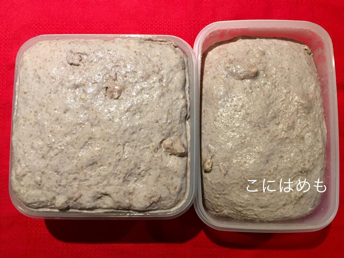 2日間冷蔵庫で休ませたパン生地。