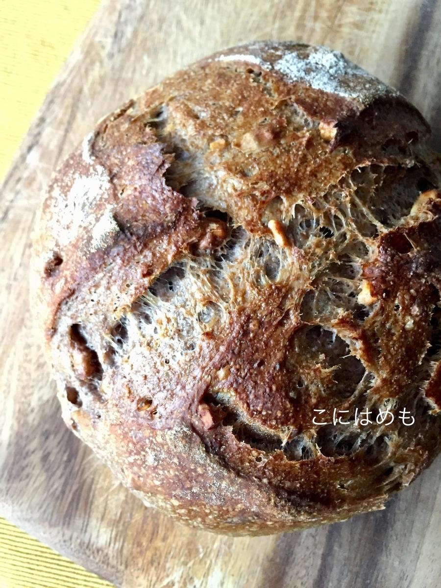 パン生地を2日間寝かせて作る「くるみ天然酵母パン」