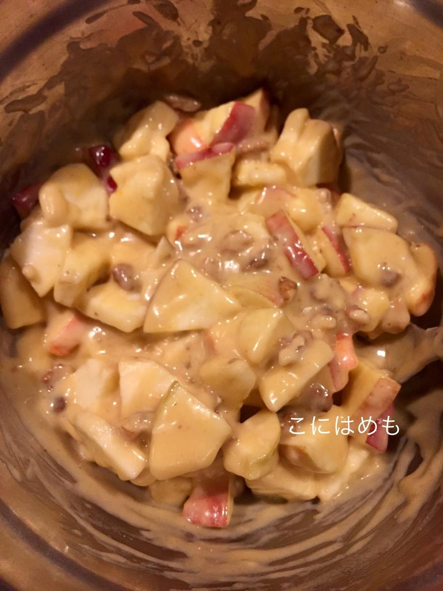 りんごを入れて、混ぜる。