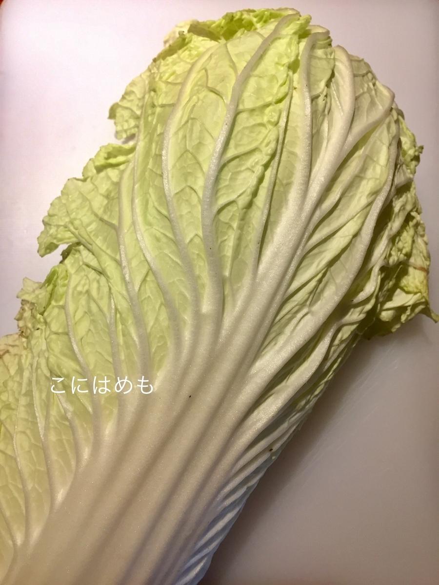 白菜をよく洗って、葉と芯に切り分ける。