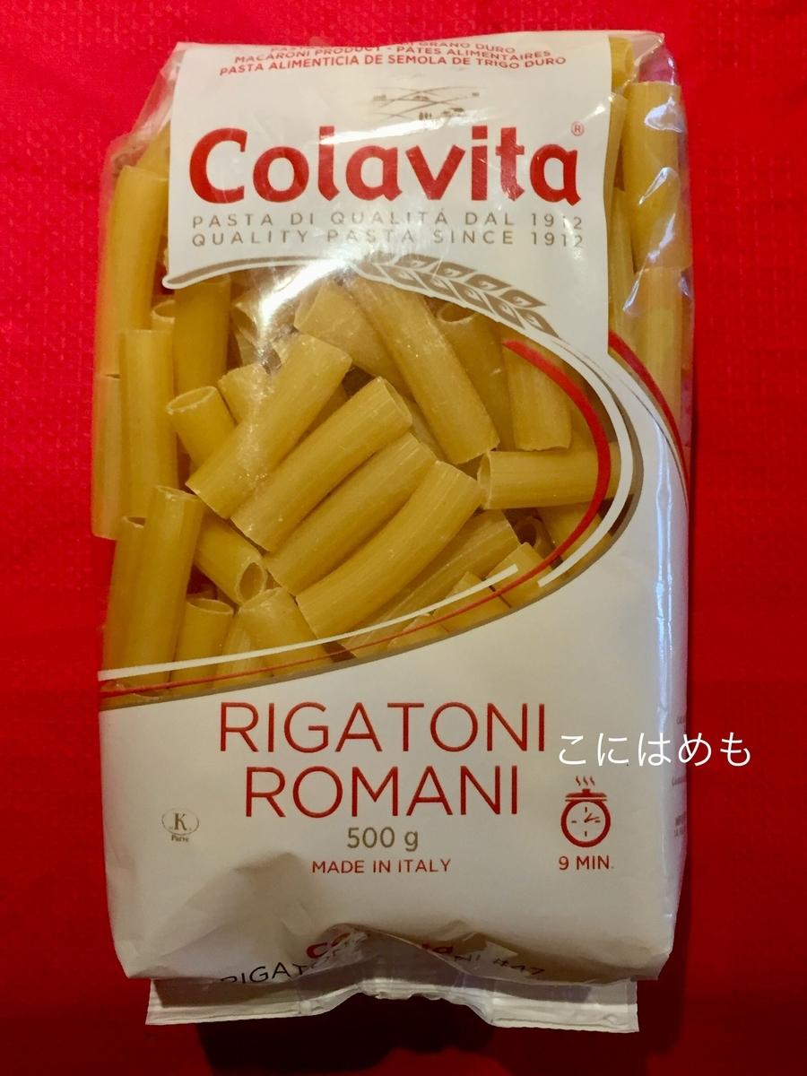 フライパンに食べる分のボロネーゼを入れて、茹で上がったパスタ(リガトーニ)と合わせる。