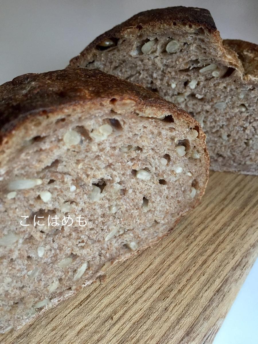 【天然酵母】元気のない天然酵母でパンは焼ける?「ひまわりの種の天然酵母パン」