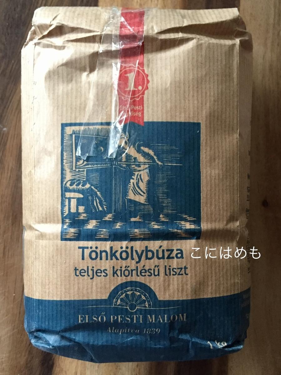 ハンガリーのスペルト小麦。Tönkölybúza:トゥンクイブーザ。