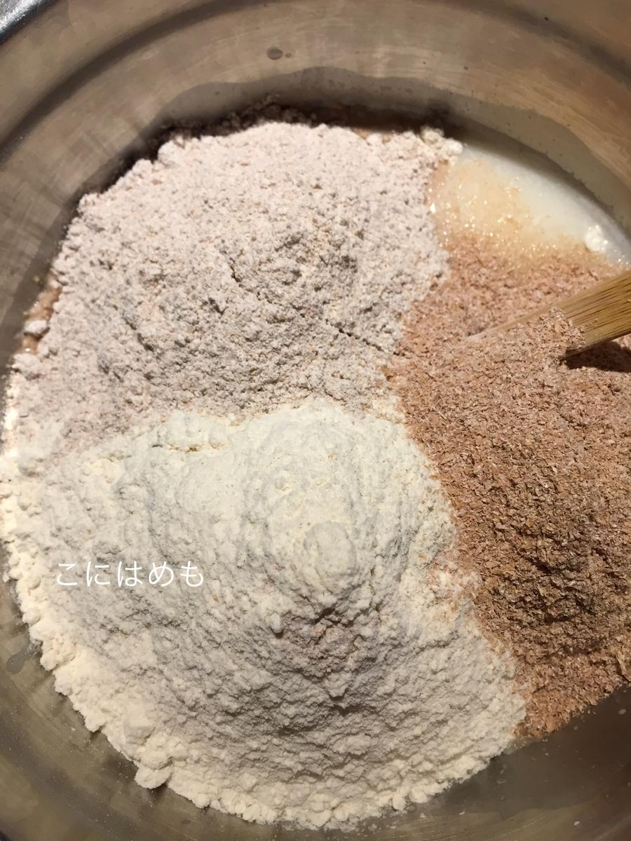 強力粉、スペルト小麦、小麦胚芽を入れて混ぜる。