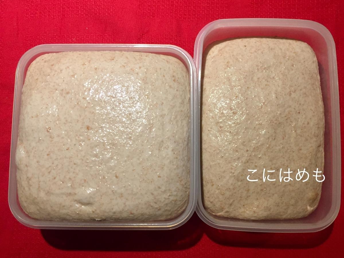発酵が進んだパン生地。