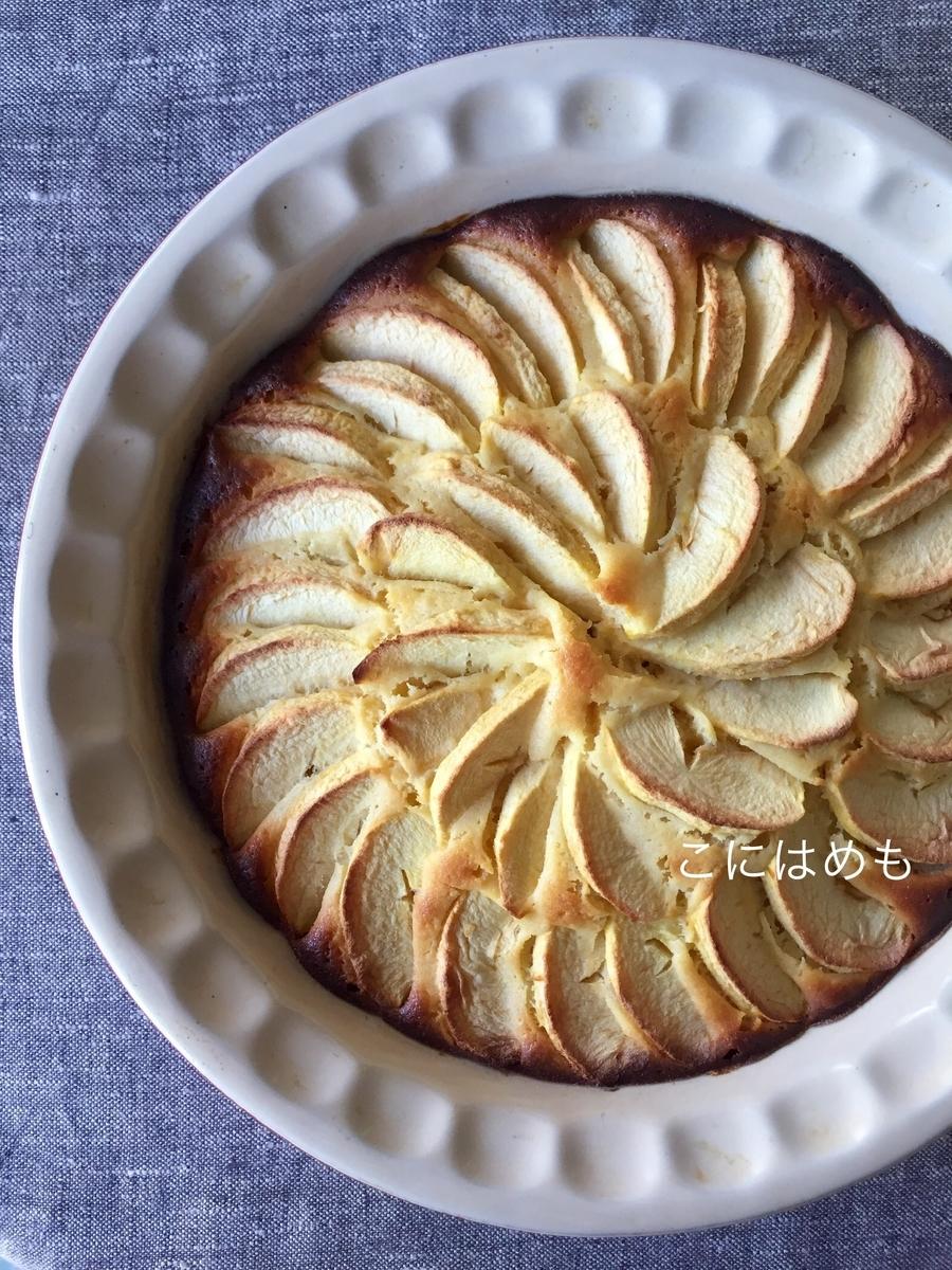 簡単!「りんごとヨーグルトのケーキ」