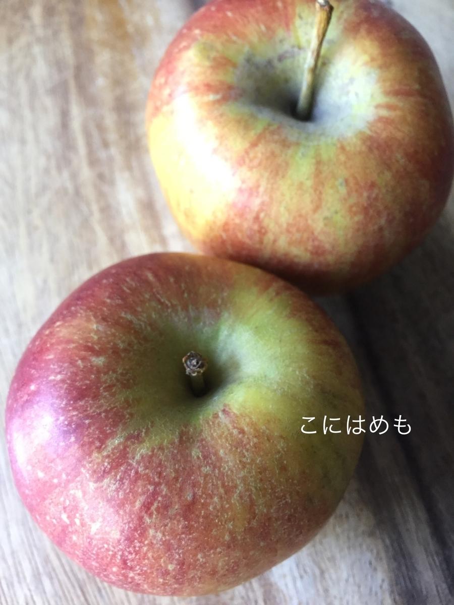 ハンガリーのりんご。