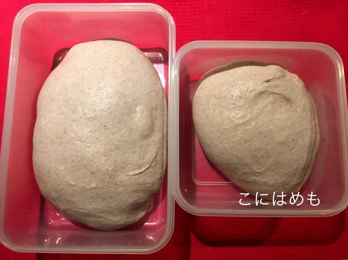 パン生地を2つに分けて、冷蔵庫で寝かせる。
