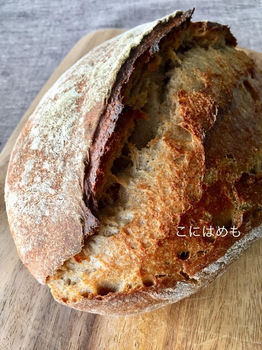 【天然酵母】フランスの「田舎パン」Pain de campagne:パン・ド・カンパーニュ。