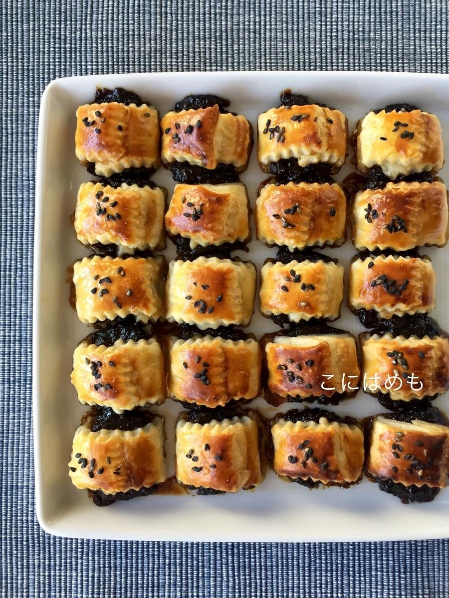 パイシートで作る簡単おやつ「プルーンジャムのミニパイ包み」Havelka(Hawelka):ハヴェルカ。